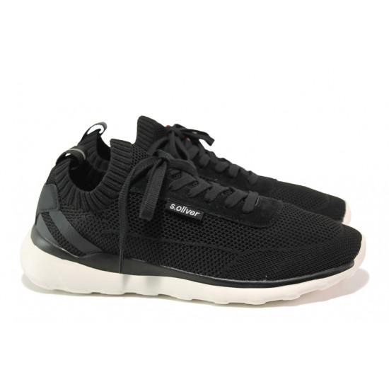 Мъжки летни маратонки S.Oliver 5-13642-22 черен | Мъжки немски обувки