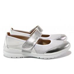 Дамски ортопедични обувки от естествена кожа SOFTMODE Boston бял | Равни дамски обувки