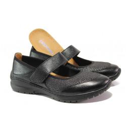 Дамски ортопедични обувки от естествена кожа SOFTMODE Boston черен | Равни дамски обувки