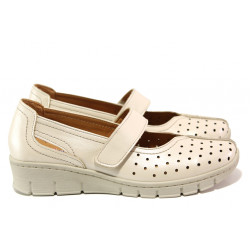 Дамски ортопедични обувки от естествена кожа SOFTMODE 390 бежов | Равни дамски обувки