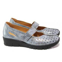 Дамски ортопедични обувки от естествена кожа SOFTMODE 390 антрацит | Равни дамски обувки