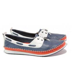 Анатомични дамски обувки от естествена кожа МИ 308 син томи | Равни дамски обувки