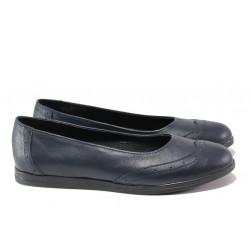 Анатомични български обувки от естествена кожа НЛ 300 AMINA син | Равни дамски обувки