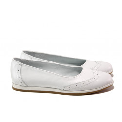 Анатомични български обувки от естествена кожа НЛ 300 AMINA бял | Равни дамски обувки