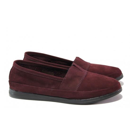 Анатомични български обувки от естествен набук НЛ 301 AMINA бордо набук | Равни дамски обувки