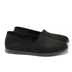 Анатомични български обувки от естествен набук НЛ 301 AMINA черен набук | Равни дамски обувки