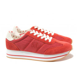 "Модерни дамски маратонки с ""мемори"" пяна S.Oliver 5-23612-22 чили | Немски равни обувки"