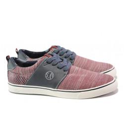 Мъжки летни спортни обувки S.Oliver 5-13629-22 червен | Мъжки немски обувки