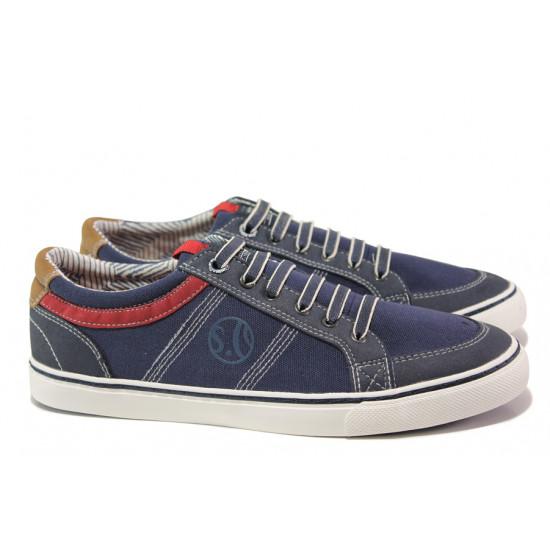 Мъжки летни спортни обувки S.Oliver 5-13616-22 т.син | Мъжки немски обувки