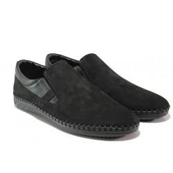 Мъжки обувки от естествен набук ФЯ 12351 черен | Мъжки ежедневни обувки