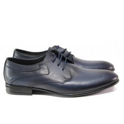 Анатомични обувки от естествена кожа ЛД 139 син | Мъжки официални обувки