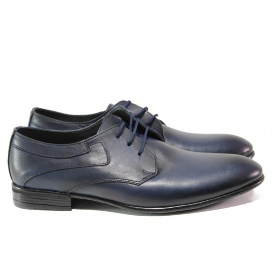 Анатомични обувки от естествена кожа ЛД 139 син   Мъжки официални обувки