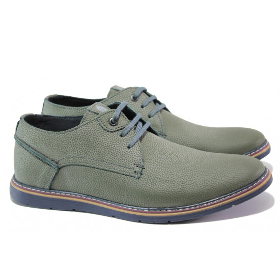 Анатомични български обувки от естествена кожа МЙ 83338 зелен | Мъжки ежедневни обувки