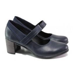 Анатомични български обувки от естествена кожа НЛ 298-527 син | Дамски обувки на среден ток