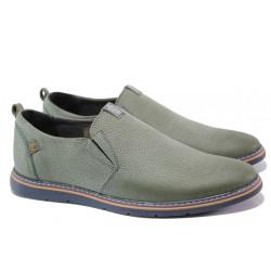 Анатомични български обувки от естествена кожа МЙ 83335 зелен | Мъжки ежедневни обувки