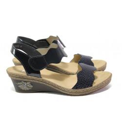 Дамски сандали на комфортно ходило Rieker V2402-14 син ANTISTRESS | Немски сандали на платформа