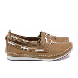 Анатомични дамски обувки от естествена кожа МИ 308 кафе | Равни дамски обувки