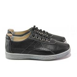 Анатомични дамски обувки от естествена кожа МИ 403 черен | Равни дамски обувки