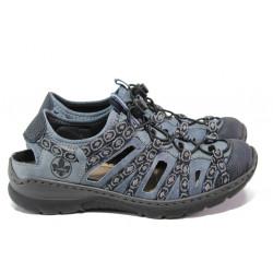 "Летни спортни обувки с ""мемори"" пяна Rieker L32P8-14 т.син ANTISTRESS | Немски равни обувки"