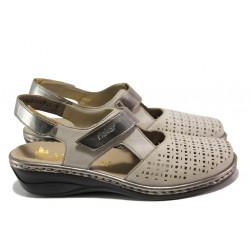 Дамски обувки от естествена кожа Rieker 47775-42 сив ANTISTRESS   Немски равни обувки