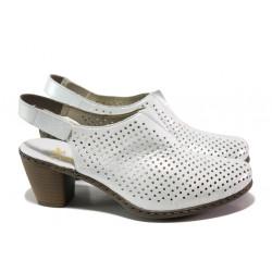 Дамски обувки от естествена кожа Rieker 40976-80 бял ANTISTRESS | Немски обувки на ток