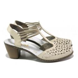 Дамски обувки от естествена кожа Rieker 40969-80 бежов ANTISTRESS | Немски обувки на ток