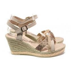 Дамски сандали от естествена кожа Marco Tozzi 2-28346-22 розов | Немски сандали на платформа