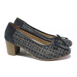 Дамски обувки от естествена кожа Remonte D0826-14 т.син | Немски обувки на ток