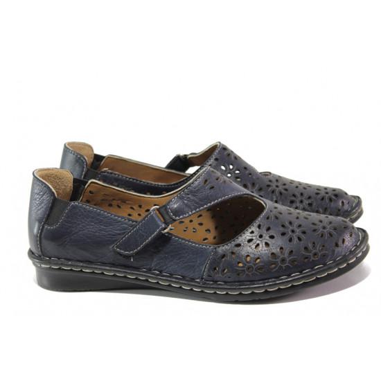 Анатомични дамски обувки от естествена кожа МИ 101-10 син   Равни дамски обувки