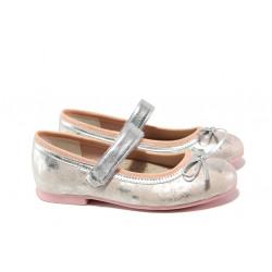 Анатомични детски обувки със стелка от естествена кожа АБ 18-19 розов-сребро 26/30 | Детски обувки