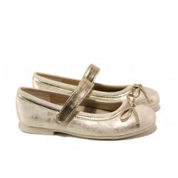 Анатомични детски обувки със стелка от естествена кожа АБ 18-19 злато 26/30 | Детски обувки