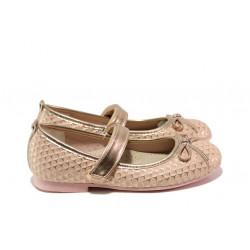 Анатомични детски обувки със стелка от естествена кожа АБ 16-19 розов-злато 26/30 | Детски обувки