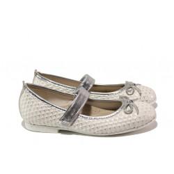 Анатомични детски обувки със стелка от естествена кожа АБ 16-19 сребро 26/30   Детски обувки