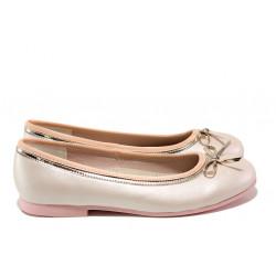Анатомични детски обувки със стелка от естествена кожа АБ 14-19 розов-злато 31/35 | Детски обувки