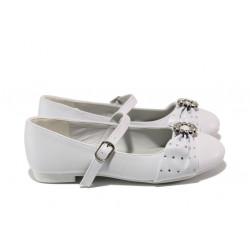 Детски обувки със стелка от естествена кожа АБ 13-19 бял 27/31 | Детски обувки