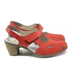 Дамски обувки от естествена кожа Rieker 40974-33 червен ANTISTRESS | Немски обувки на ток