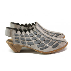 Дамски обувки от естествена кожа Rieker 46778-40 сив ANTISTRESS | Немски обувки на ток
