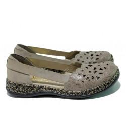 Дамски обувки от естествена кожа Rieker 46395-64 бежов ANTISTRESS | Немски равни обувки