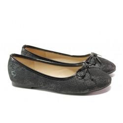 Елегантни детски обувки със стелка от естествена кожа АБ 17-19 черен 31/35 | Детски обувки