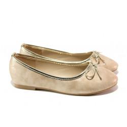 Елегантни детски обувки със стелка от естествена кожа АБ 17-19 злато 31/35 | Детски обувки