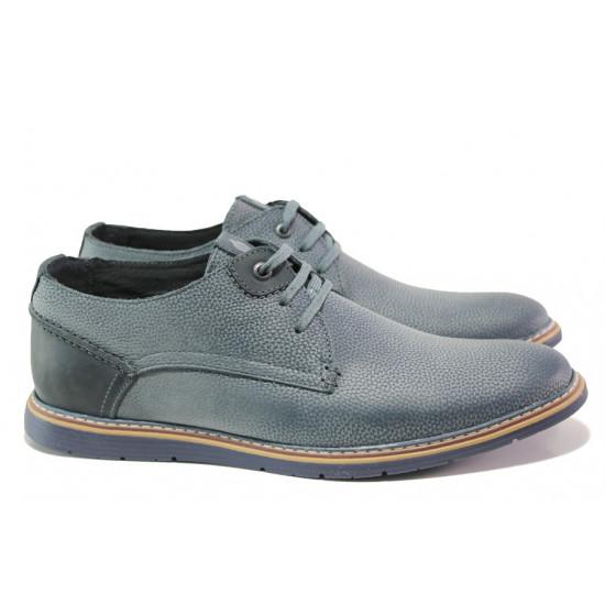 Анатомични български обувки от естествена кожа МЙ 83338 св.син | Мъжки ежедневни обувки