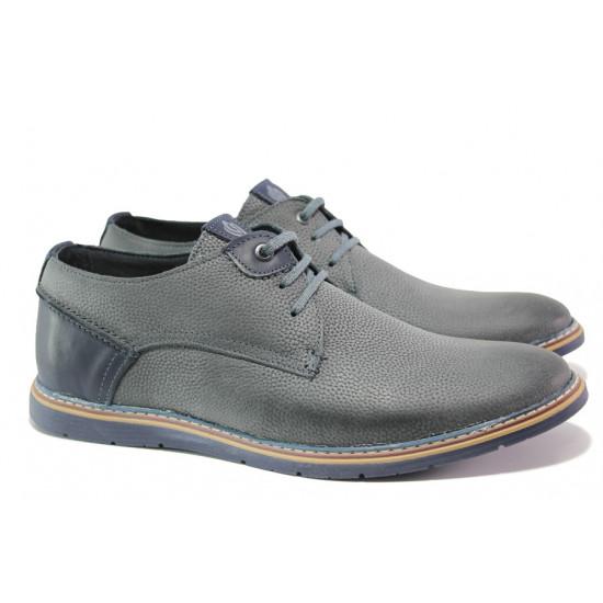 Анатомични български обувки от естествена кожа МЙ 83338 сив | Мъжки ежедневни обувки