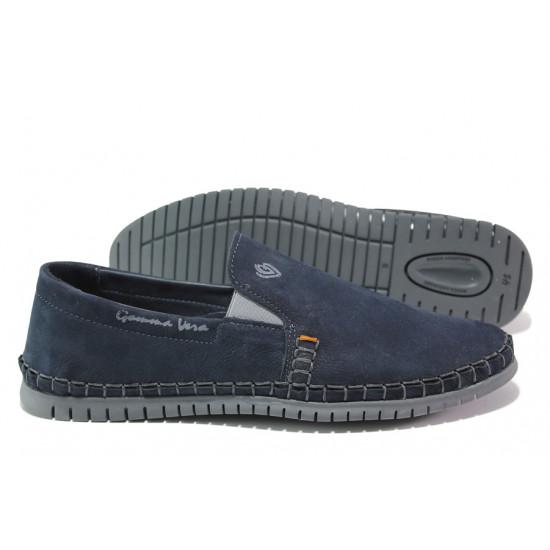 Анатомични български обувки от естествен набук МЙ 83319 син | Мъжки ежедневни обувки