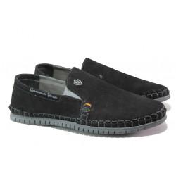 Анатомични български обувки от естествен набук МЙ 83319 черен | Мъжки ежедневни обувки