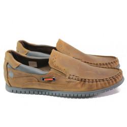 Анатомични български мокасини от естествена кожа МЙ 83313 кафяв | Мъжки ежедневни обувки