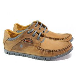 Анатомични български обувки от естествена кожа МЙ 83312 кафяв | Мъжки ежедневни обувки