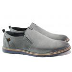 Анатомични български обувки от естествена кожа МЙ 83335 сив | Мъжки ежедневни обувки