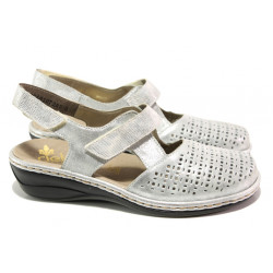 Дамски обувки от естествена кожа Rieker 47775-90 сребро ANTISTRESS | Немски равни обувки