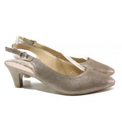Дамски обувки от естествена кожа Caprice 9-29601-22 таупе | Немски обувки на среден ток