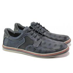 Анатомични мъжки обувки от естествена кожа МИ 051-1045 син | Мъжки ежедневни обувки